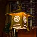 辺津宮の灯篭