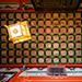 花鳥風月画が施されている中津宮拝殿の格天井